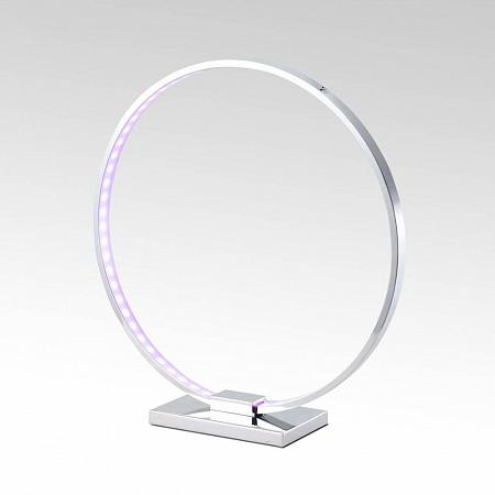 Настольная лампа Lucia Tucci Modena T170 LED RGB