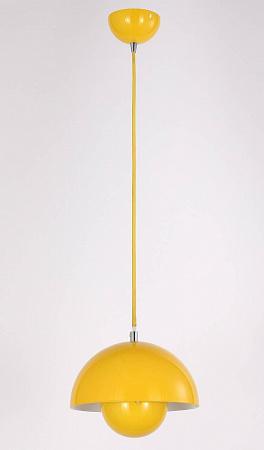 Подвесной светильник Lucia Tucci Narni 197.1 Giallo