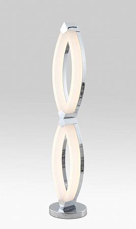 Торшер Lucia Tucci Modena F172.2 LED