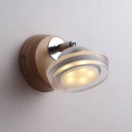 Спот Lucia Tucci Natura W075.1 LED