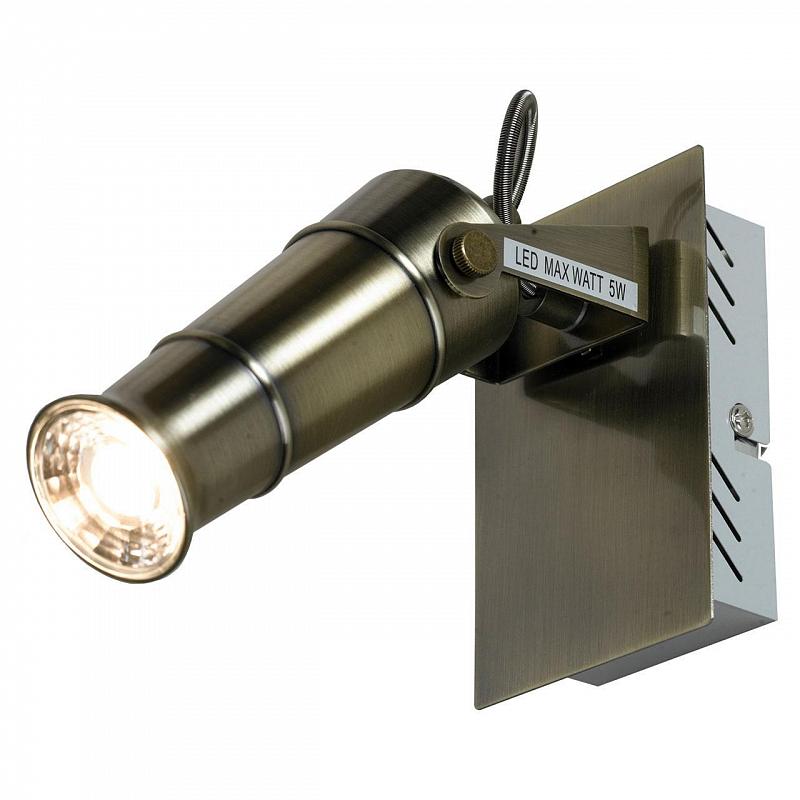 Светодиодный спот Lussole Loft LSP-9509