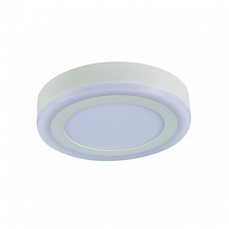 Потолочный светодиодный светильник Arte Lamp Antares A7809PL-2WH