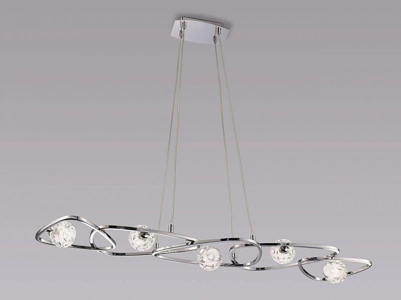 Подвесной светильник Mantra Lux 5012
