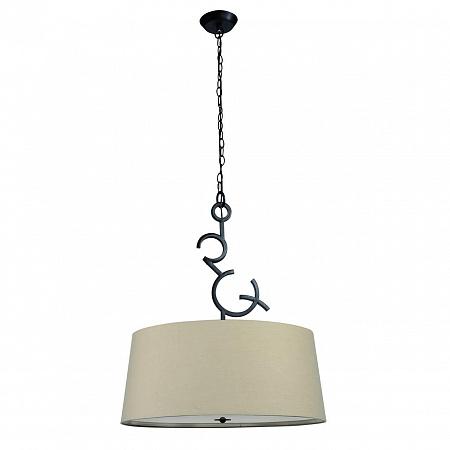 Подвесной светильник Mantra Argi 5213