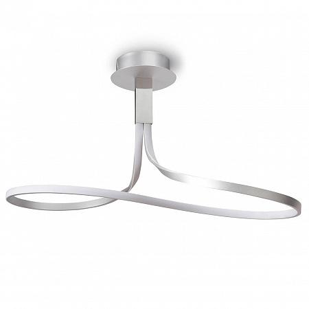 Подвесной светильник Mantra Nur 4995