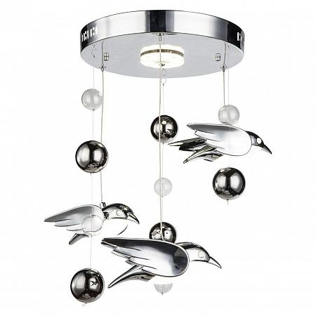 Подвесная светодиодная люстра Globo Bird 56670-4D