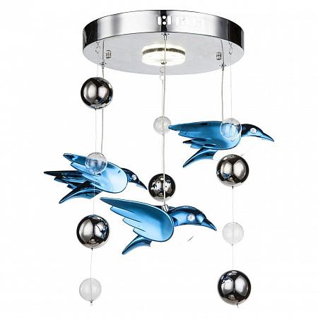 Подвесная светодиодная люстра Globo Bird 56671-4D