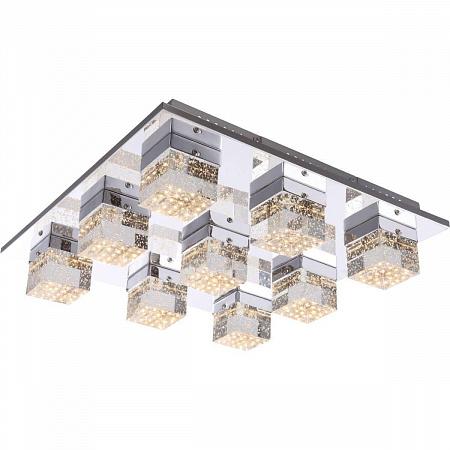 Потолочная светодиодная люстра Globo Macan 42505-9