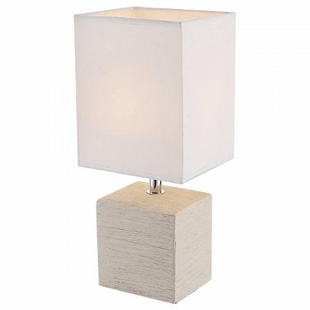 Настольная лампа Globo Geri 21675