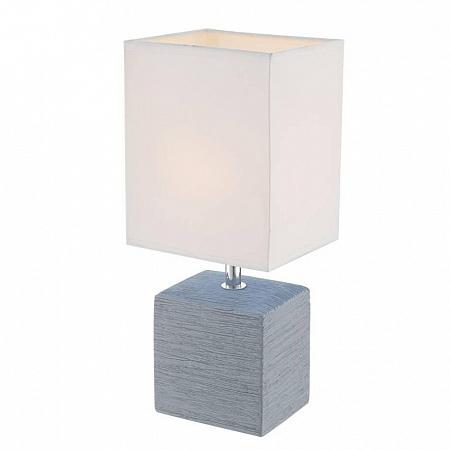 Настольная лампа Globo Geri 21676