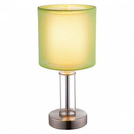 Настольная лампа Globo 24646