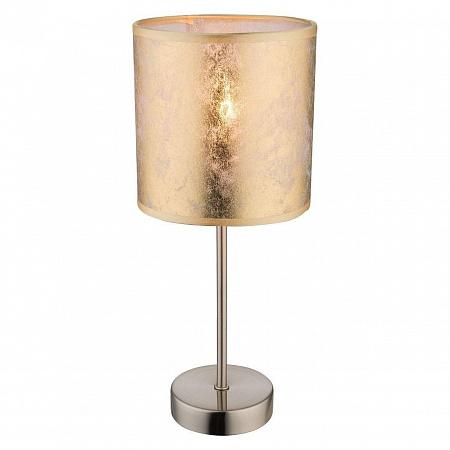 Настольная лампа Globo Amy 15187T