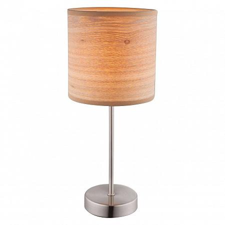 Настольная лампа Globo Amy II 15189T