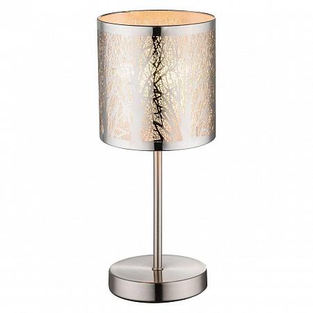 Настольная лампа Globo Lort 15085T