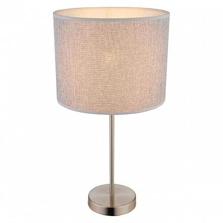 Настольная лампа Globo Paco 15185T1