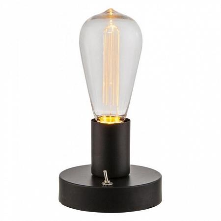 Настольная лампа Globo Fanal II 28185