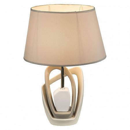 Настольная лампа Globo Jeremy 21642T