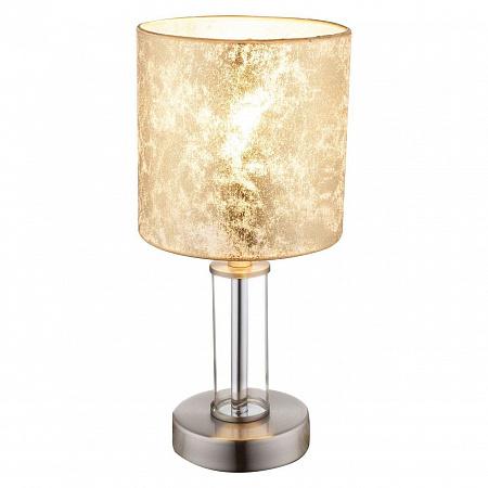 Настольная лампа Globo Laurie I 24648