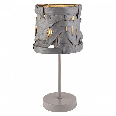 Настольная лампа Globo Salvador 15224T