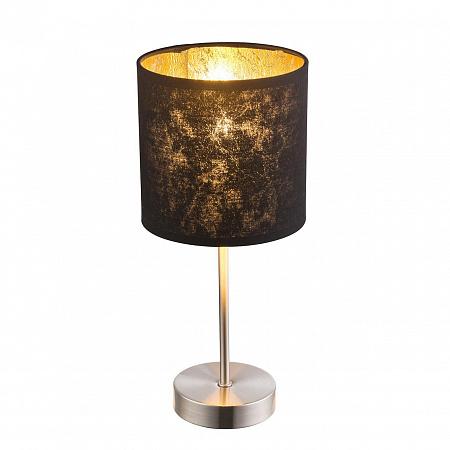 Настольная лампа Globo Amy 15287T
