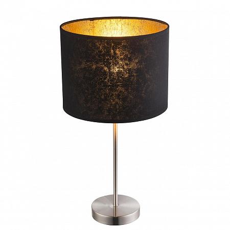 Настольная лампа Globo Amy 15287T1
