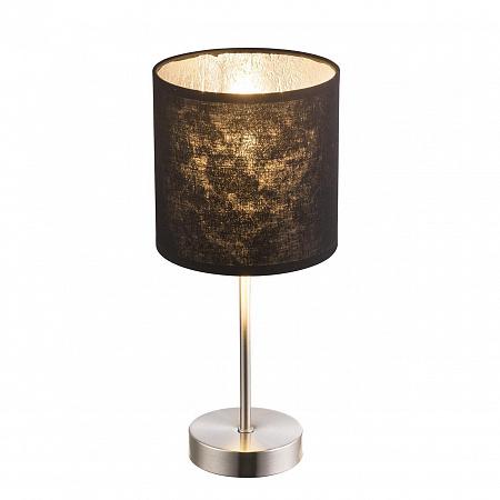 Настольная лампа Globo Amy 15288T