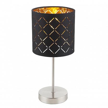 Настольная лампа Globo Clarke 15229T