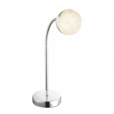 Настольная лампа Globo Utila 56127-1T