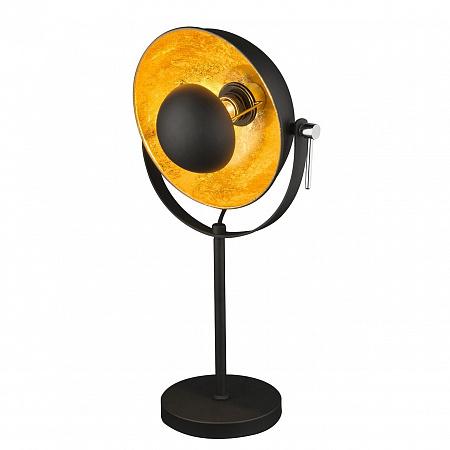 Настольная лампа Globo Xirena 58286T