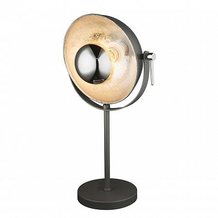 Настольная лампа Globo Xirena 58287T