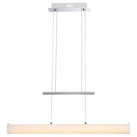 Подвесной светодиодный светильник Globo Paia 68005