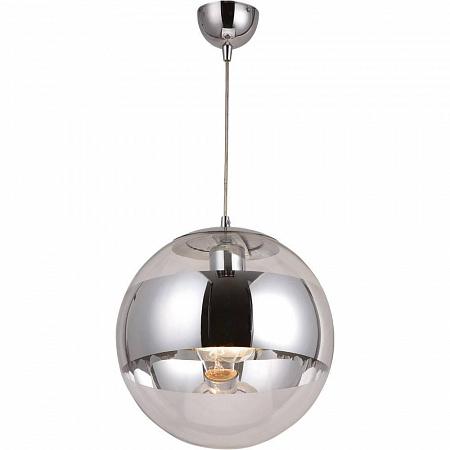 Подвесной светильник Globo Galactica 15812