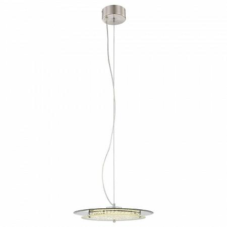 Подвесной светодиодный светильник Globo 49315H