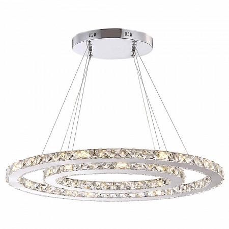 Подвесной светодиодный светильник Globo Marilyn I 67007