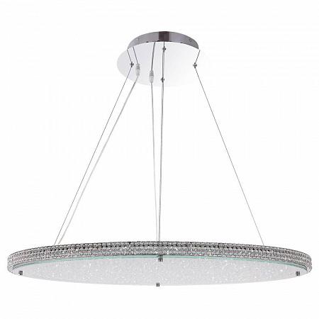Подвесной светодиодный светильник Globo Curado 15683