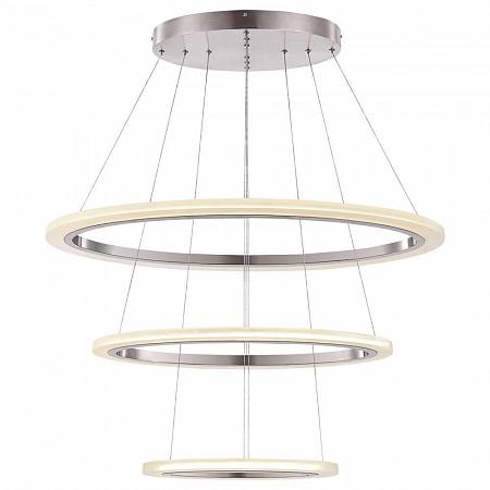Подвесной светодиодный светильник Globo Umbria 65104-80