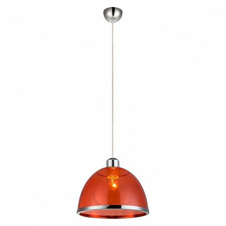 Подвесной светильник Globo Carlo 15184