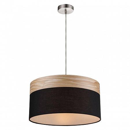 Подвесной светильник Globo Chipsy 15222H