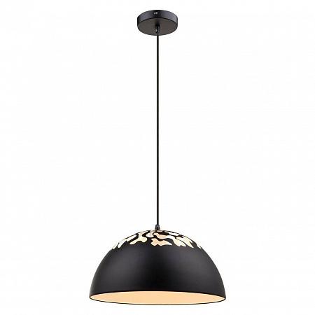 Подвесной светильник Globo Jackson II 15151