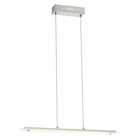 Подвесной светодиодный светильник Globo 67819