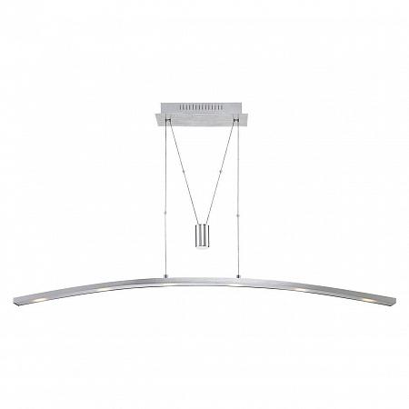 Подвесной светодиодный светильник Globo Akkido 68054-9Z