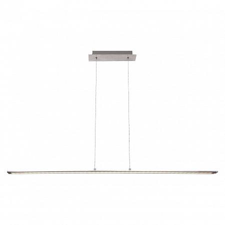Подвесной светодиодный светильник Globo Campania 58320H