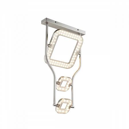 Подвесной светодиодный светильник Globo Lana 59050D