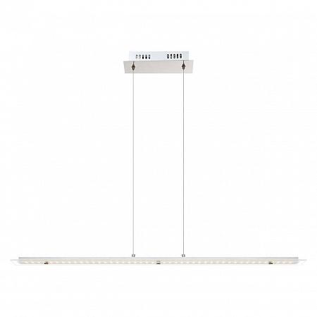 Подвесной светодиодный светильник Globo Liguria 67804-18H