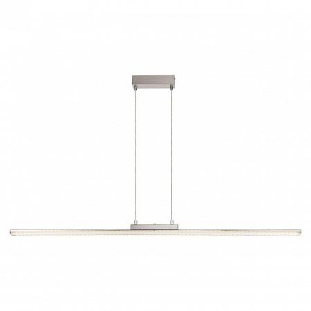 Подвесной светодиодный светильник Globo Lombardia 68056H2