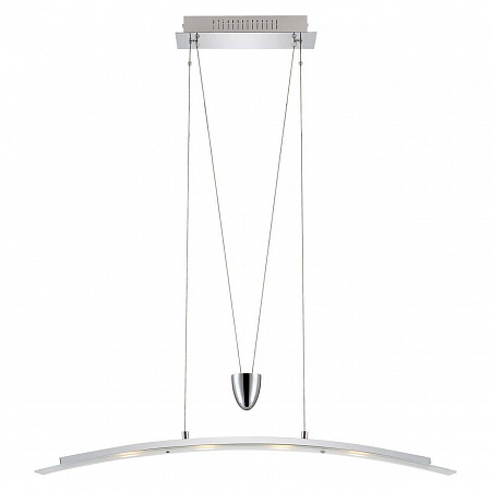Подвесной светодиодный светильник Globo Patricio 6823-4Z