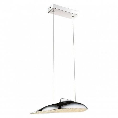 Подвесной светодиодный светильник Globo Preston 56131-18H