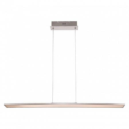 Подвесной светодиодный светильник Globo Savinja 41622H1