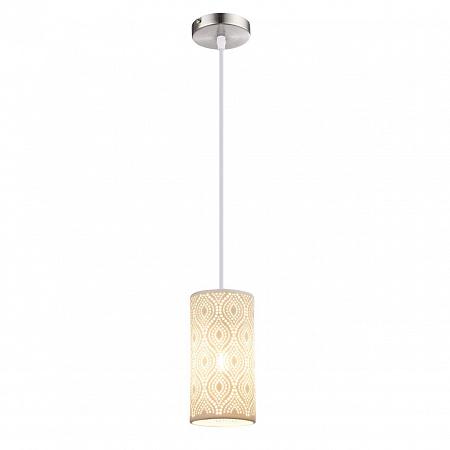 Подвесной светильник Globo Cendres 15917