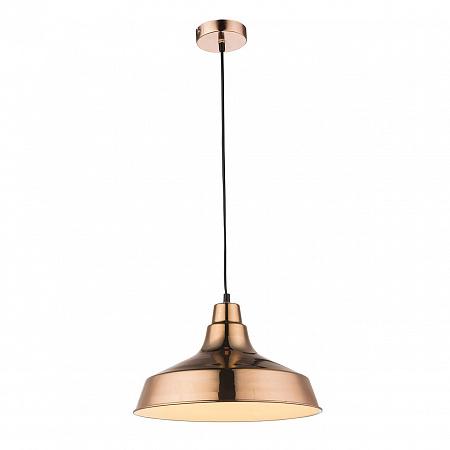 Подвесной светильник Globo Kutum 15285